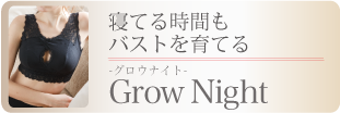 Grow night
